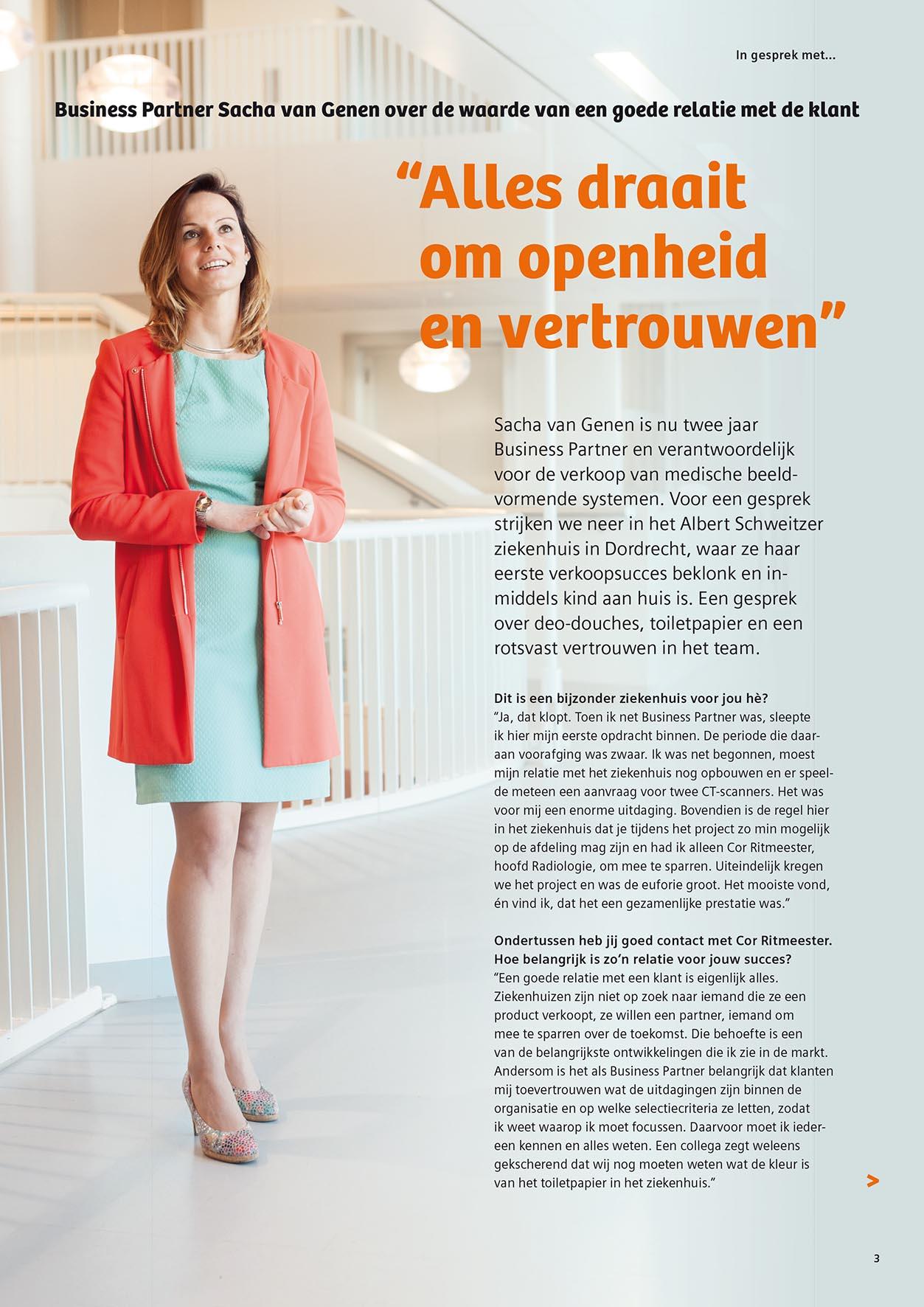 Siemens Healthy Now
