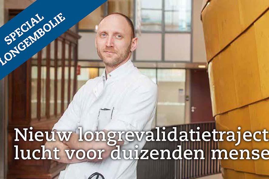 Erik Klok